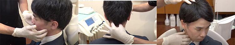 非歯原性歯痛の触診を実演解説やり方を覚えれば翌日から実践できます