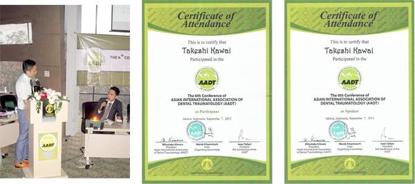 第6回アジア国際外傷歯学会