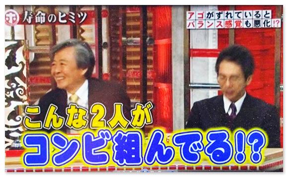 「ホンマでっか!?TV(フジテレビ)」