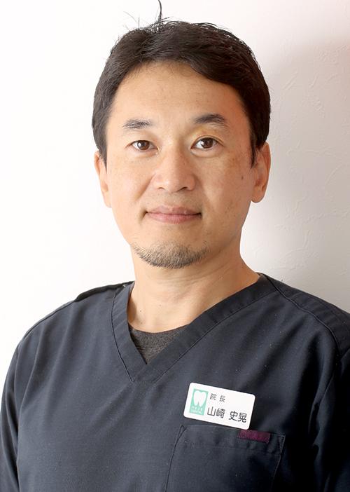 山崎 史晃先生