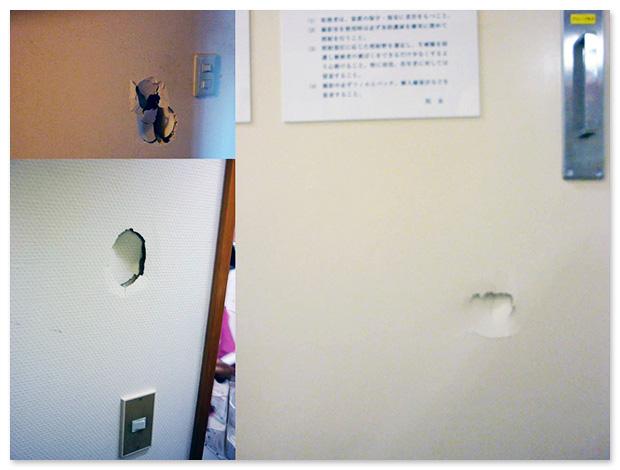 怒りのあまり、壁にパンチ